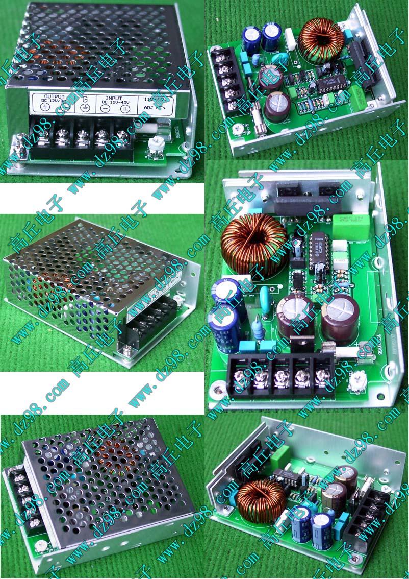 500w 输出电压0v-50v可调dc-dc开关电源ah89