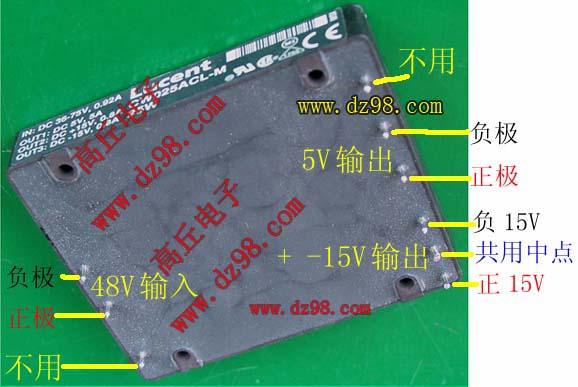 全新原包装,品牌:韩国三星,板上装2只电源模块和1只电源滤波器,针对本网站的商品编号分别是:AK102,AK223,AP88,铝合金外壳,参数是:输入DC36-76V,输出:27V-18A、3.5V和5.5V输出总电流15A,整板输出功率约550W。尺寸长度330毫米、宽度70毫米、厚度25毫米(不含突出的接线端)。