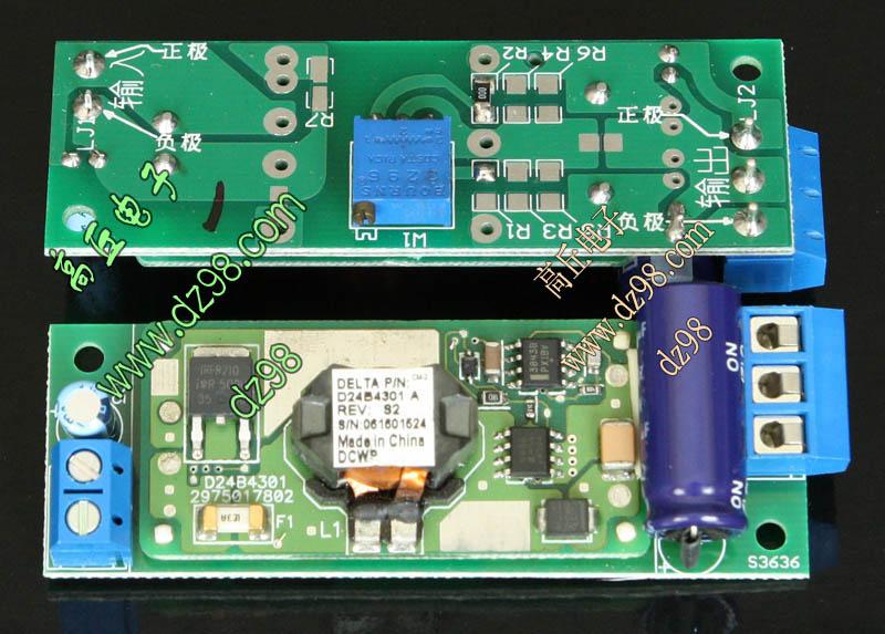 低电压输入成品模块电源