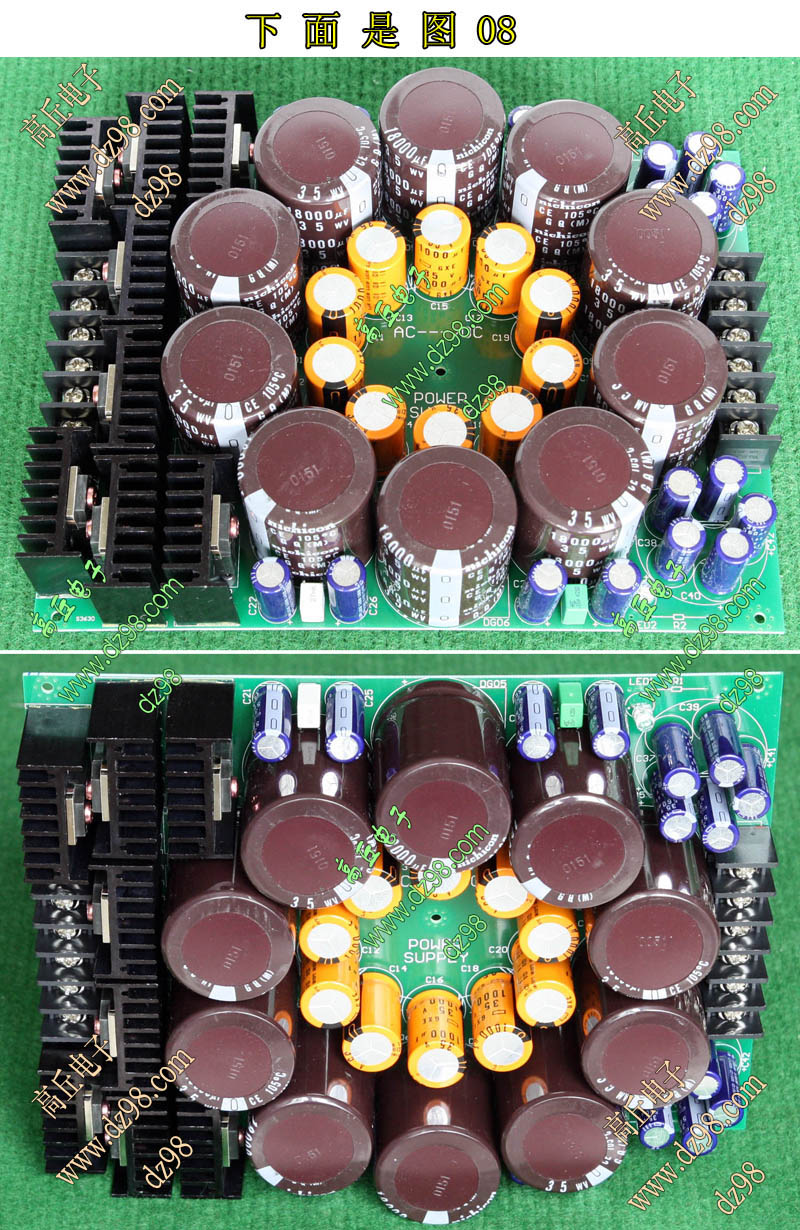 ac-dc 整流电源 整流板 滤波板 功放电源 hifi功放