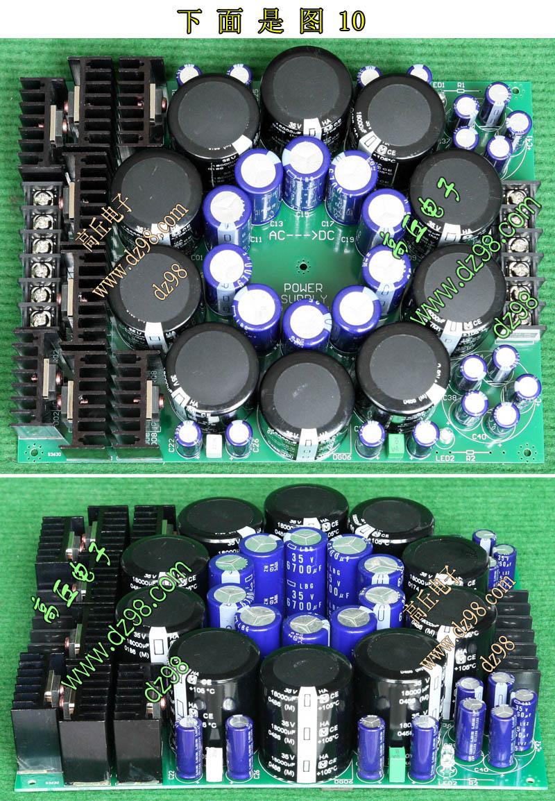 高级功放整流滤波电源板 AC转DC 双35A桥整 大量电容组合 AYA03 变压器两个独立绕组四线交流电源输入 高级配置,完全对称电路设计,原装大电流独立整流桥配加散热器,高品质PCB板,厚度达0.072mm铜皮制,能装配滤波电容:16只直径25毫米大容量滤波储能电容,10只直径30毫米大容量滤波储能电容,2只脚距28毫米高品质无极性薄膜电容,2只直径10毫米小容量滤波电容,2只脚距5毫米无极性电容,2只脚距10毫米无极性电容,2只脚距15毫米无极性电容,2只脚距5-10毫米无极性电容。 线路板外形尺寸