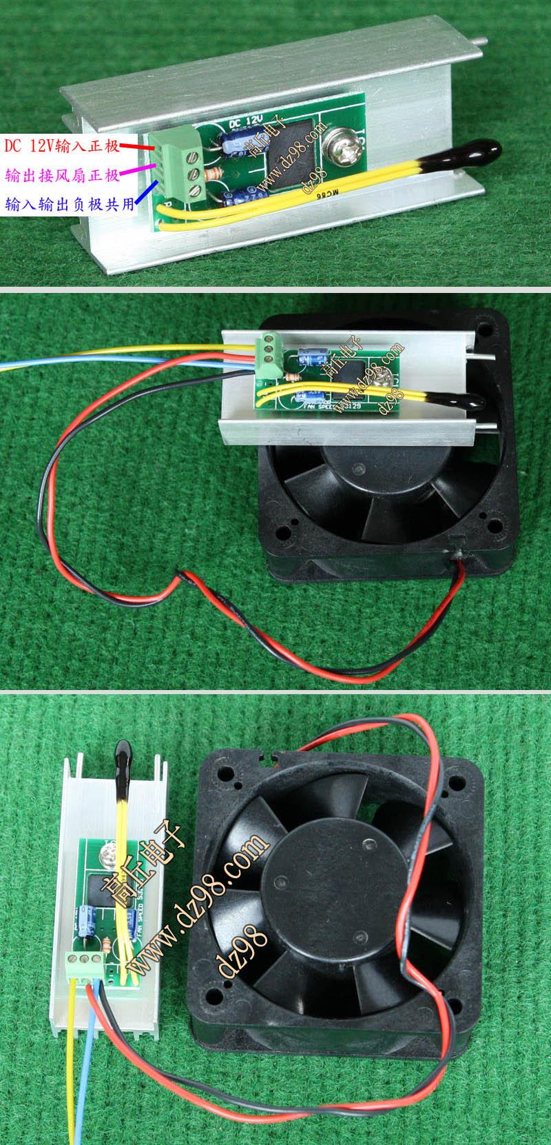 风扇调速器接线方法