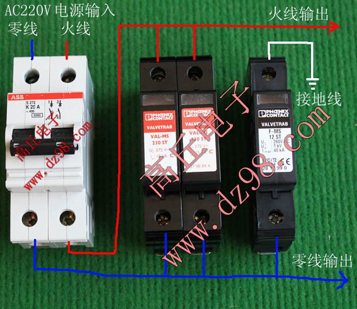 """DS150E电源防雷器专门为保护电网供电系统免受直击雷和感应雷的侵袭而设计的高能量浪涌保护器,特别适用于重雷区和直击雷风险较高的地区。DS150E系列电涌保护器可用于保护单相供电系统(用2个DS150E防雷模块),也可用于保护三相供电系统(用4个或3个DS150E防雷模块) DS150E电源防雷器可承受峰值为15KA的10/350s脉冲波(直击雷波形)。产品采用 """" 无间隙 """" 技术,更好地保证了低压供电系统的运行可靠性(无跟随电流)。 DS150E 系列浪涌保护器产品内部均设置了三级"""