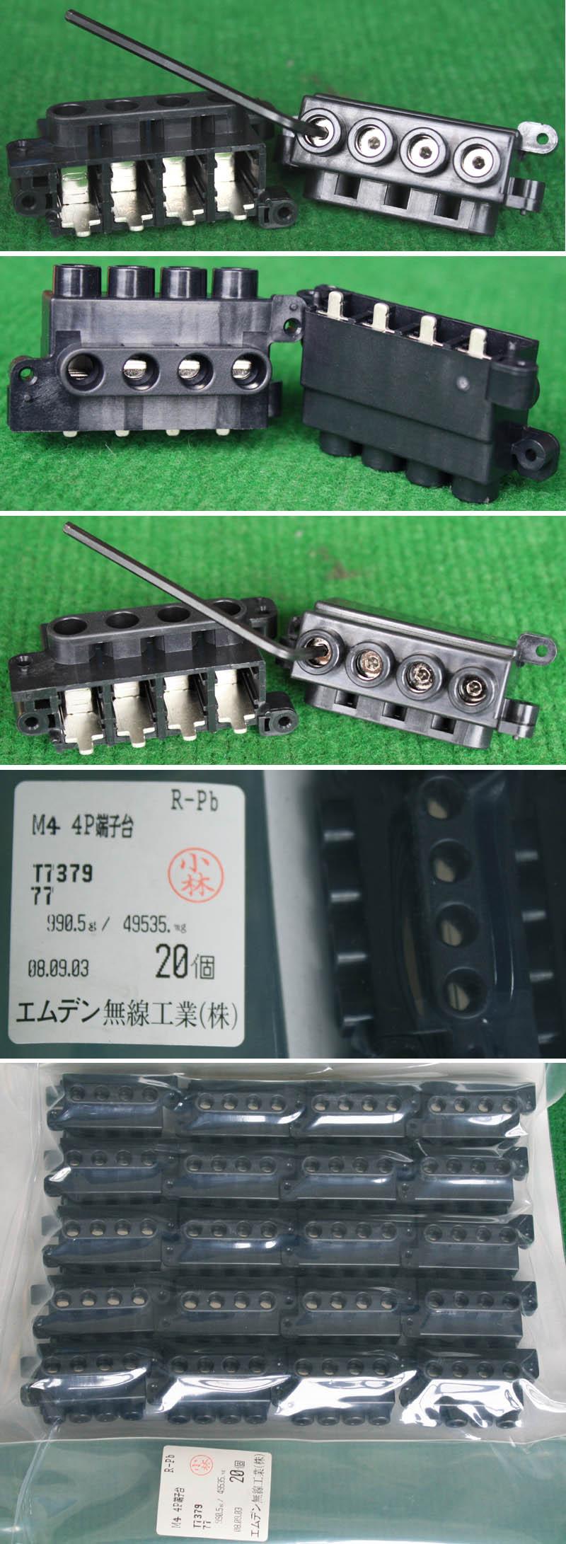 全新原装,焊接导线孔直径2.9毫米,配套选取铜线面积为2.5-6平方毫米,具备防水特征。 可以配套组合使用的方式有4种;(1)公插座配母插头、(2)公插座配母插座、(3)公插头配母插座、(4)公插头配母插头空中连接,根据需要购买对应插头和插座。 有4种类型;公插座、母插座、公插头、母插头; LC3-CP 10-1 4.
